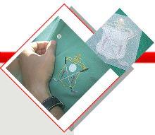 Ochranná nažehlovací tkanina bílá