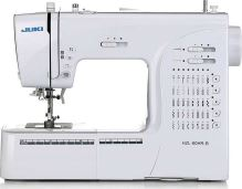 Juki HZL - 60 HR - B