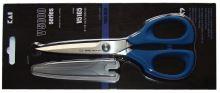Krejčovské nůžky KAI 21cm