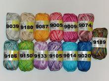 Příze camila natural multicolor bílá+limetková+tyrkysová 9199